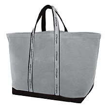 Large Woven Ribbon Boat Tote - 17 in. x 15 in. x 9.5 in. - J.P. Morgan