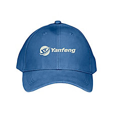 Solid Brushed Twill Constructed Hat - Yanfeng