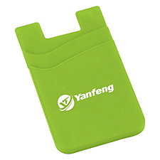 Dual Pocket Slim Silicone Phone Wallet - Yanfeng